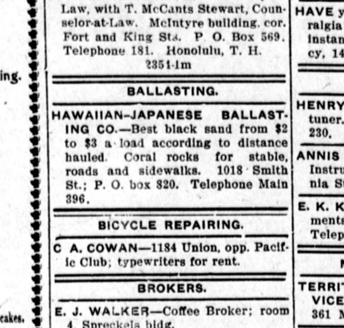 newspaper classified ads