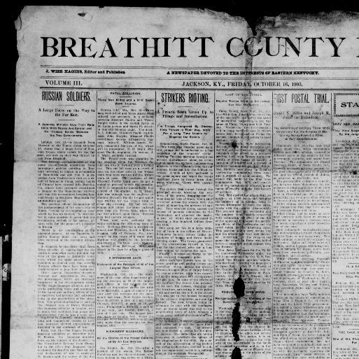 Breathitt County news  (Jackson, Ky ) 190?-19??, October 16